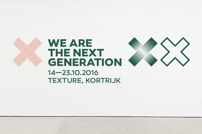 Designregio-Kortrijk
